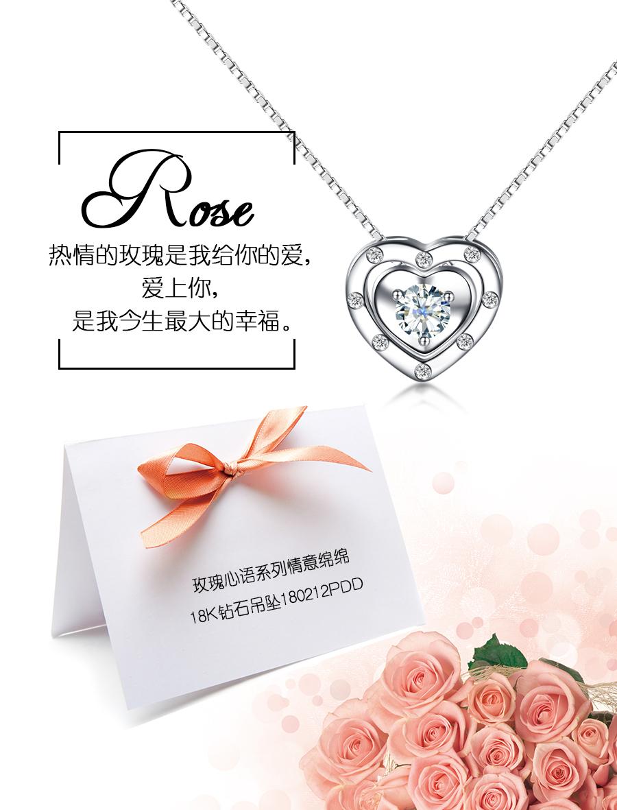 鸳鸯金楼婚庆专柜 打造独一无二的珠宝奢华体验
