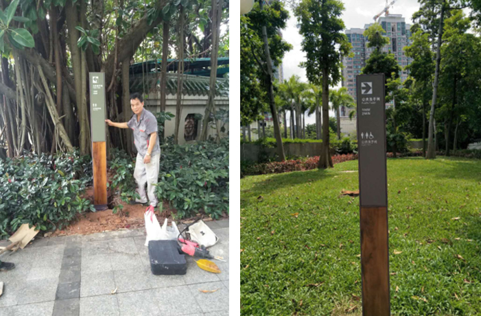 洪湖公园-公共卫生间指示标识牌
