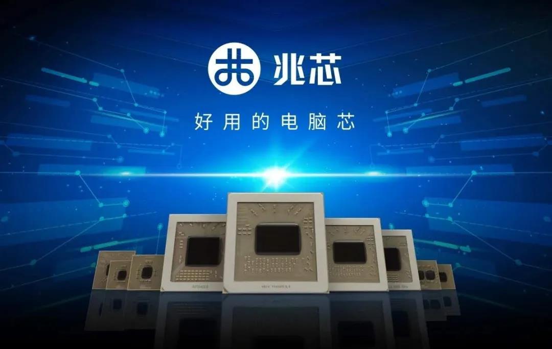 升腾威讯C73系列终端中标上海银行专用设备项目