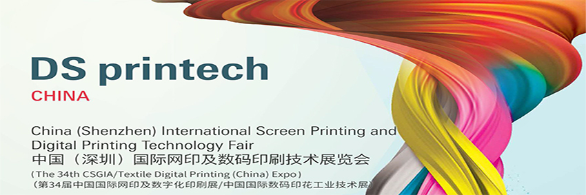 FLORA will participate in CSGIA textile fair in Shenzhen from Oct. 28 to Oct. 30, 2020