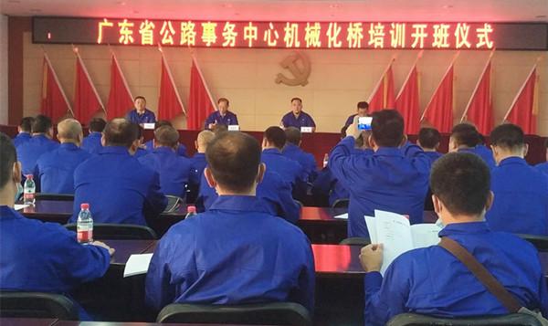 广东省公路事务中心学员来公司参加机械化桥培训