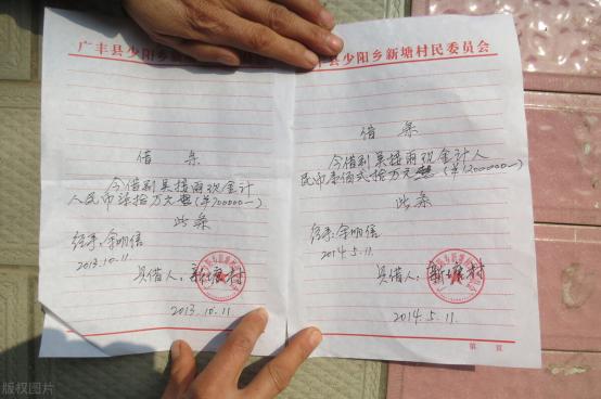 债务人还款后未收回借条,债权人以借条为依据诉至法院,北京知名律师为你出谋划策