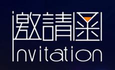 帕思高即将亮相2015中国(上海)国际专业灯光、音响展览会,诚邀各界莅临参观