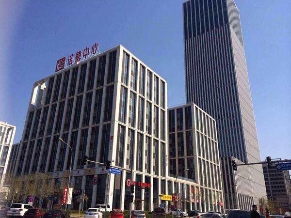 北京诺德中心