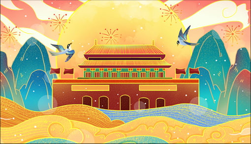 喜迎中秋·歡度國慶 | 奧聯單月中標十六項目,十月一日十項目同步進駐