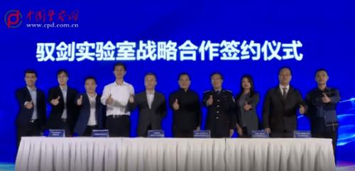 """大写的赞!中国首批""""低空警察""""即将诞生!或解决世界性安防难题"""