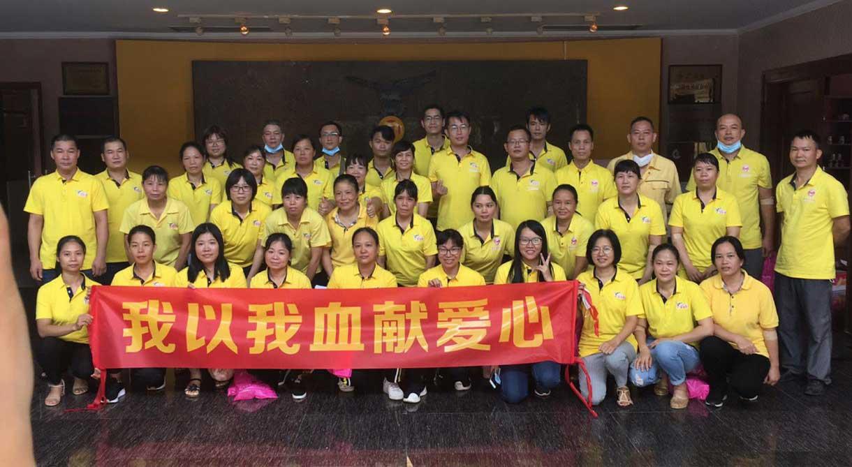 鹰金钱公司工会组织职工参加无偿献血活动