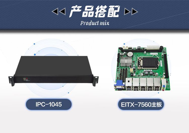 IPC-1045