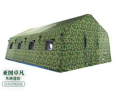 丛林迷彩军用帐篷