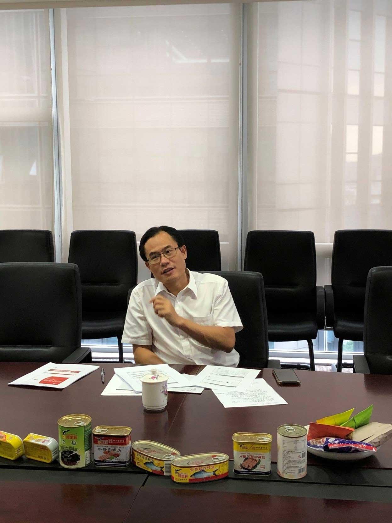 广州轻工集团副总经理陈杰辉到鹰金钱公司调研
