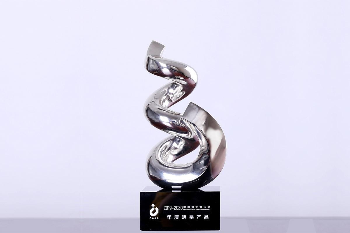 ?首屆中國酒業青云獎年度明星產品