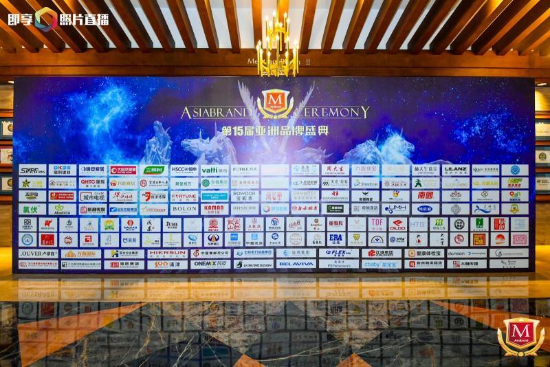 """白金酒被评为""""2020亚洲十大影响力品牌"""""""