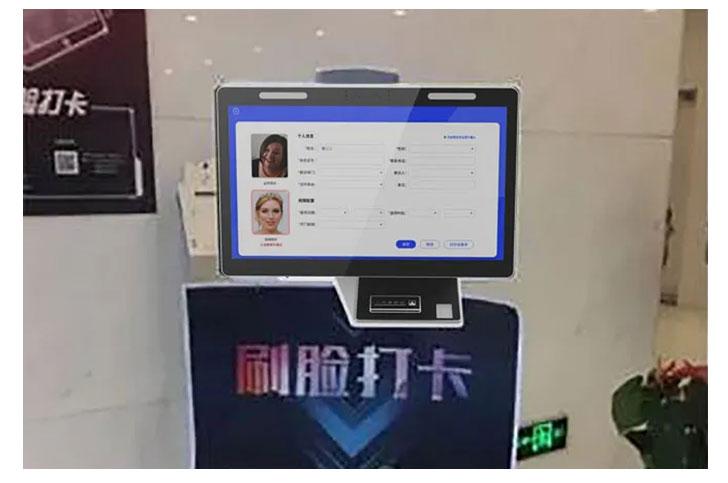 热烈欢迎吉为科技成为智慧安防商会理事单位