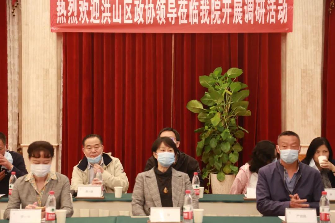 洪山区政协领导一行莅临楷恩医院开展健康产业和社会办医调研活动