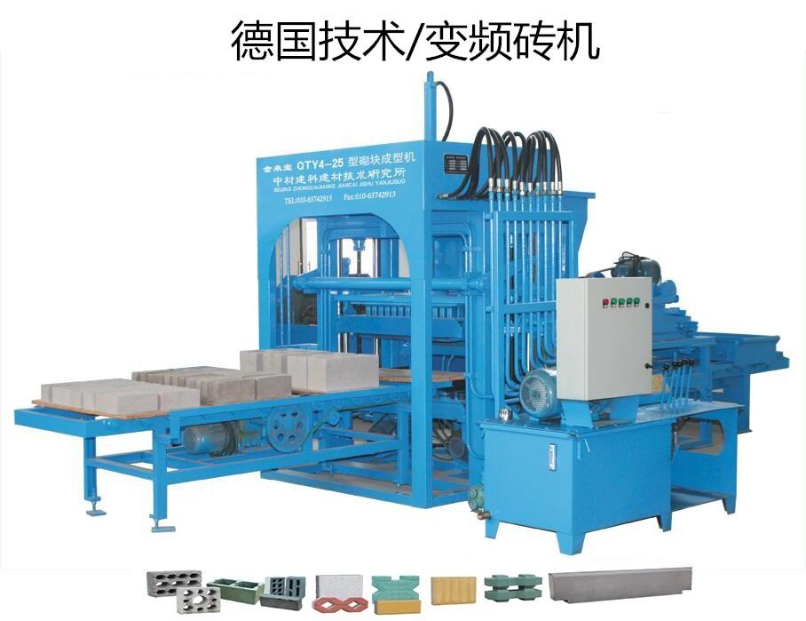 QTY4-25多功能液压制砖机