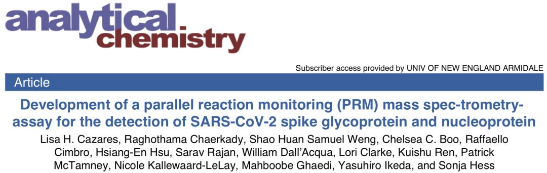 重磅!靶向蛋白质组PRM助力新冠病毒检测