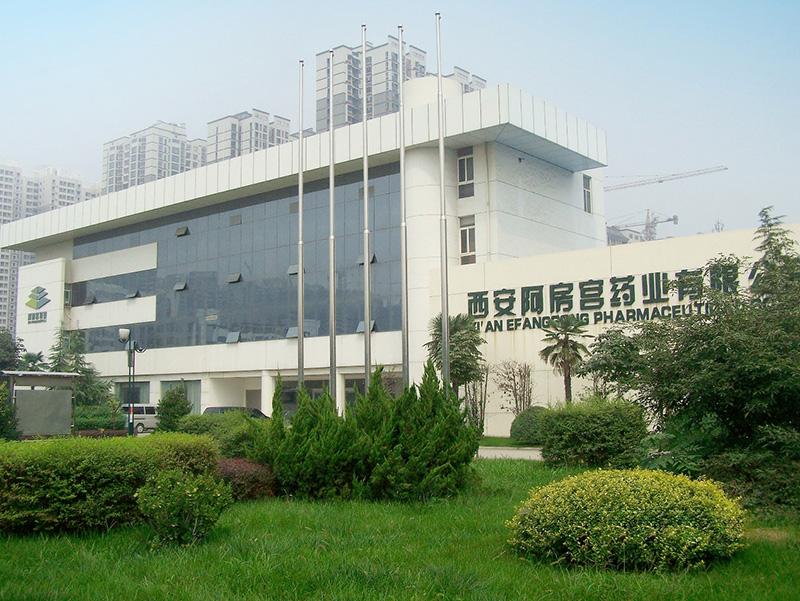 西安阿房宫药业股份有限公司