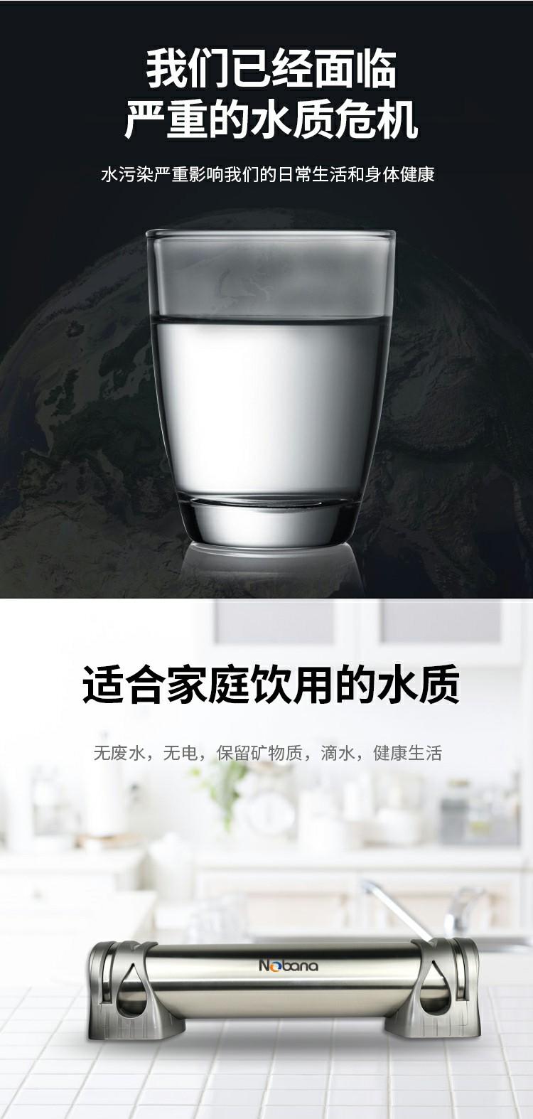 中央净水机