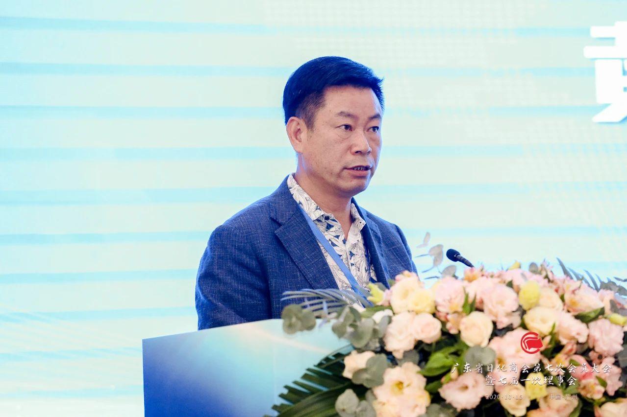 好迪董事長黃家武當選廣東省日化商會新一屆主席