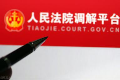 北京知名律师助你实现债权:债务人拒不还款,担保人应当履行还款义务