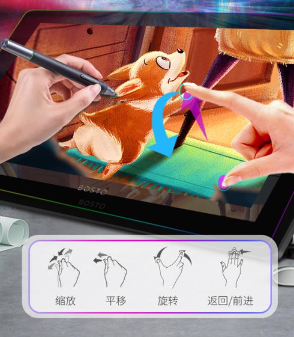 BOSTO | 超便携一体机数位屏,手绘设计师精选