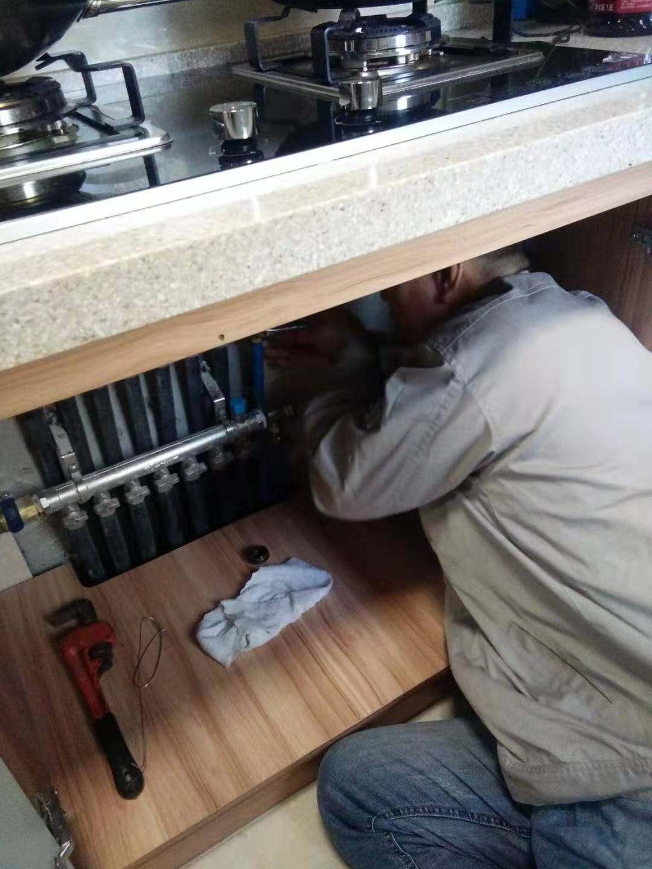 走进物业人的一天—维修工人