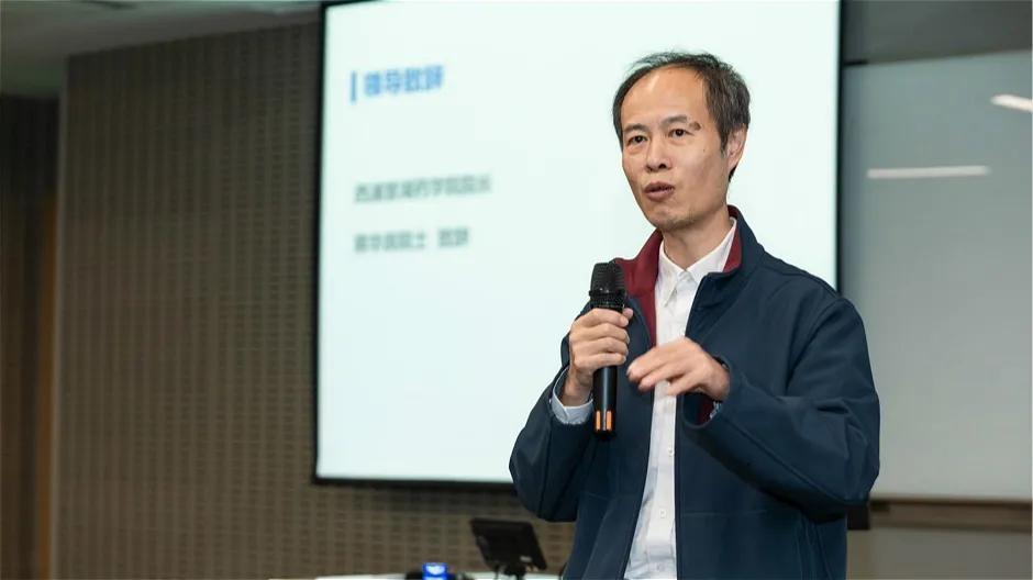 新药创始人俱乐部助推西浦慧湖药学院行业精英人才建设