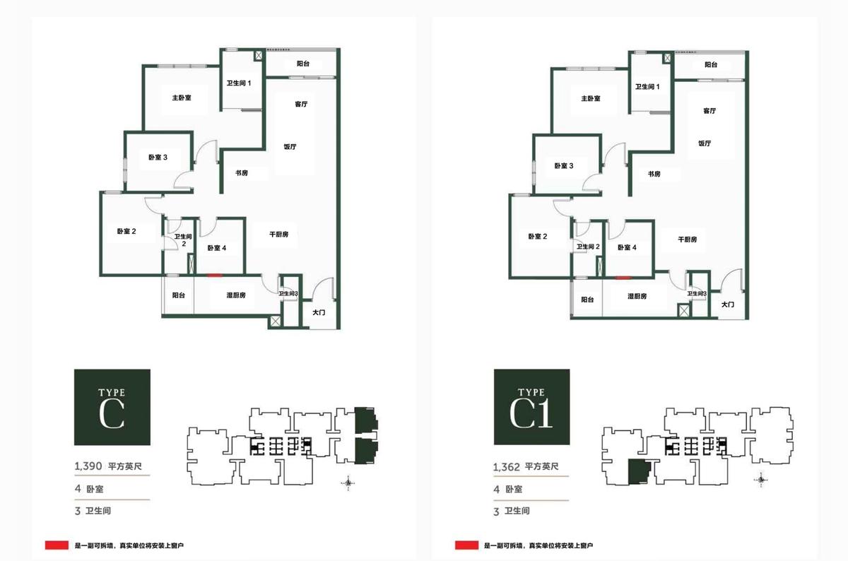 吉隆坡孟沙南城-The Goodwood Residence