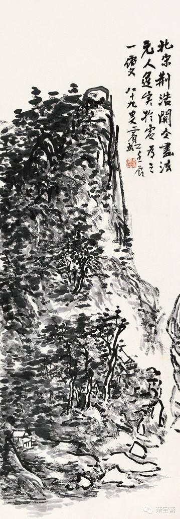 黄宾虹:我用积墨画画意在墨中求层次,有人以为墨黑一团,呜呼!
