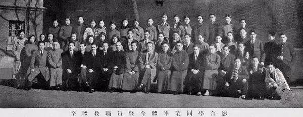 冯远:上海美专迁并往事