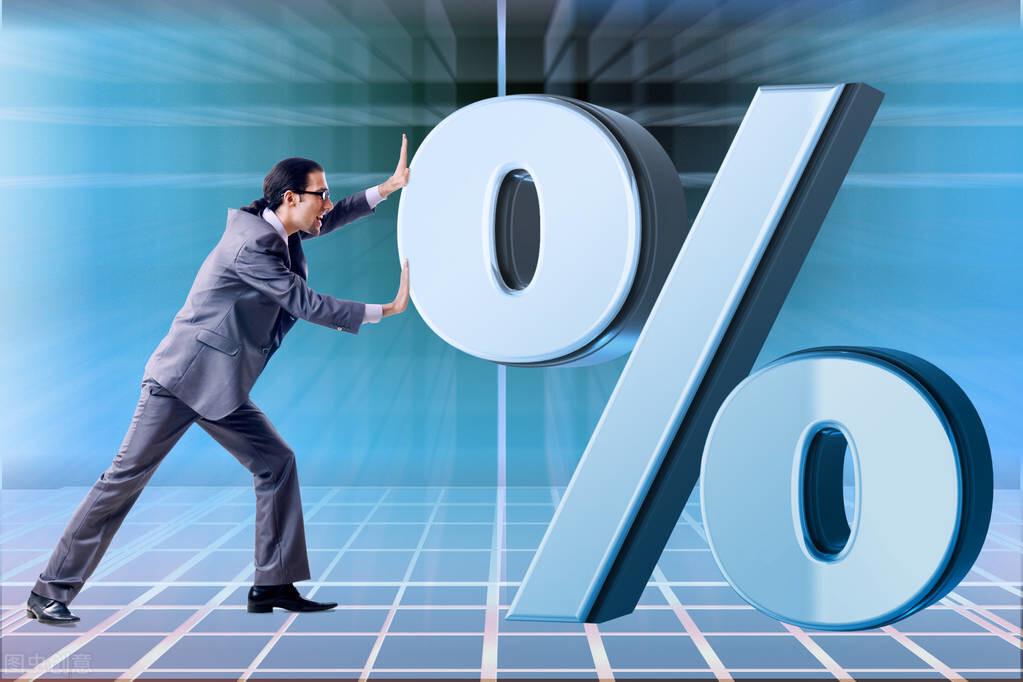 北京知名律师为你解读有关民间借贷利率的最新规定