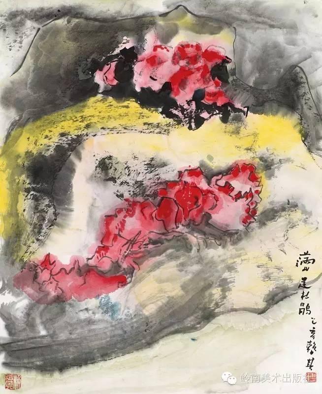 赖少其:艺术家必须具有自我否定的勇气,才能有所作为