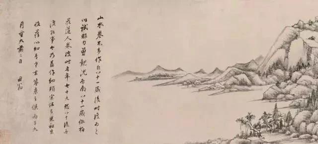 林海钟:董其昌之后笔墨是否超越宋元