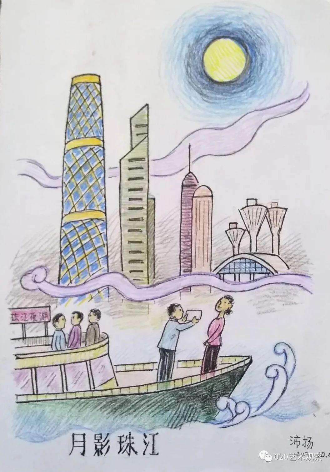 江沛扬:月影珠江水