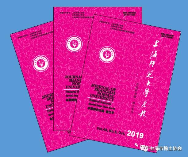 热烈祝贺中国必威官网登录行业必威betway官方网站首页抛光材料分会年会成功圆满召开!