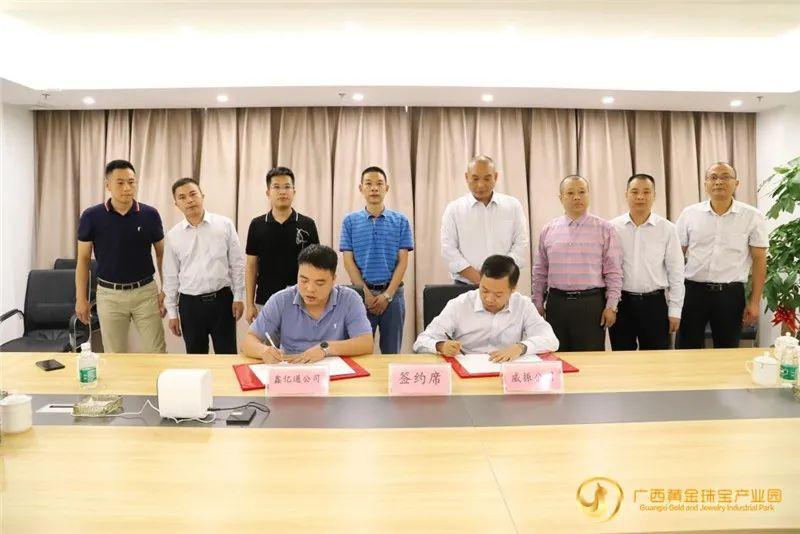 降本增效,下一步拓展东南亚市场  广西黄金珠宝产业园迈入高质量发展新阶段