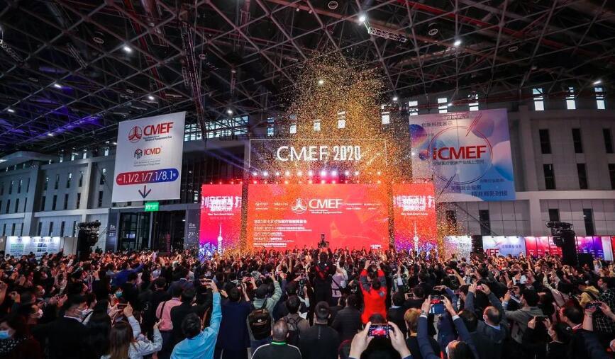 天鹰医疗亮相第83届中国国际医疗器械博览会(CMEF)