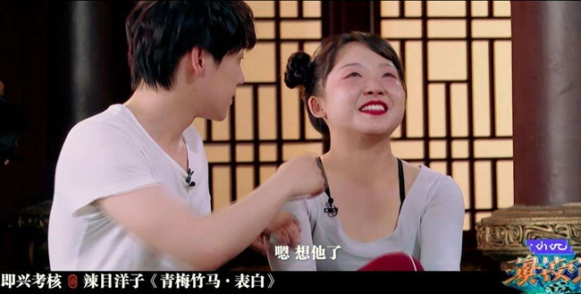 """辣目洋子:从搞笑博主到""""影后"""",她如何把一手烂牌打出王炸!"""