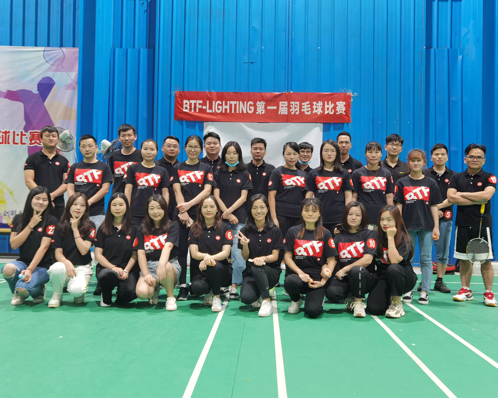 The first badminton competition of magic lamp technology held successfully