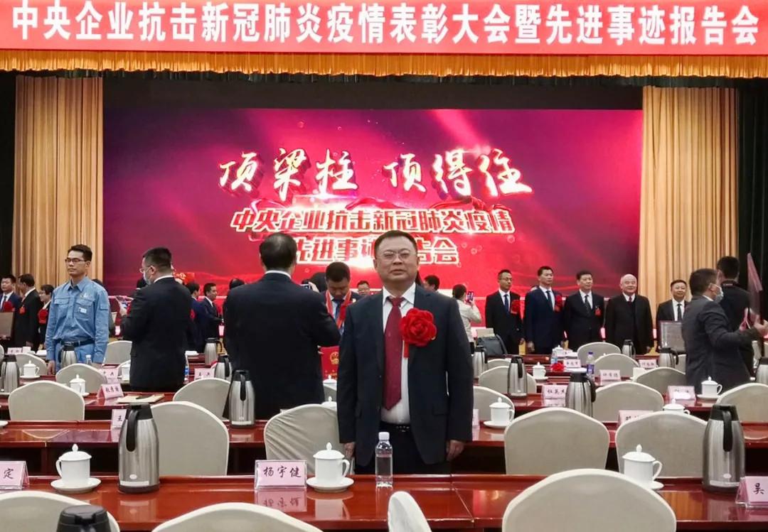 """中铁工业舒伟浩荣获""""中央企业抗击新冠肺炎疫情先进个人"""""""