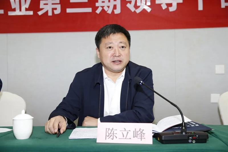 中铁工业举办第三期领导干部理想信念培训班