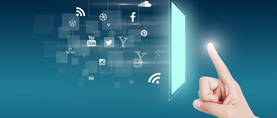不重视移动数据安全的后果有哪些