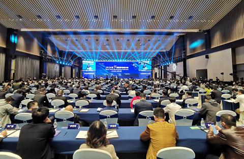 中国国际跨国公司促进会组织第二批中外跨国公司赴浙江考察洽谈圆满结束