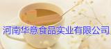 深圳市华意食品实业有限公司