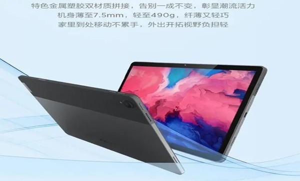 """四颗Digital Smart K能给你带来什么样的""""神仙音质""""?艾为芯亮相联想小新首款平板系列!"""