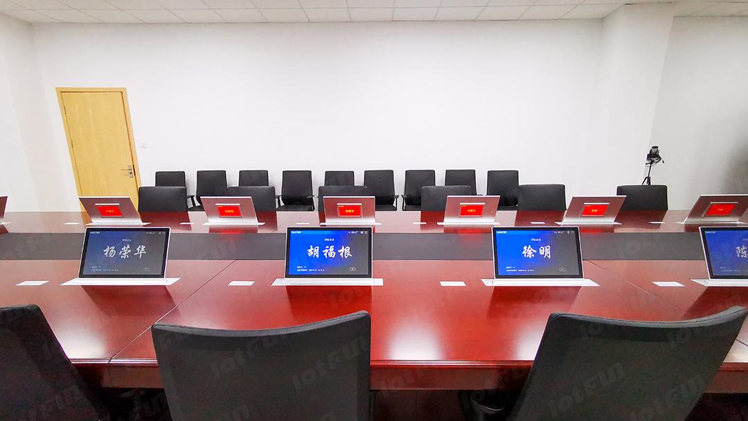 江苏省苏州市相城区政务中心