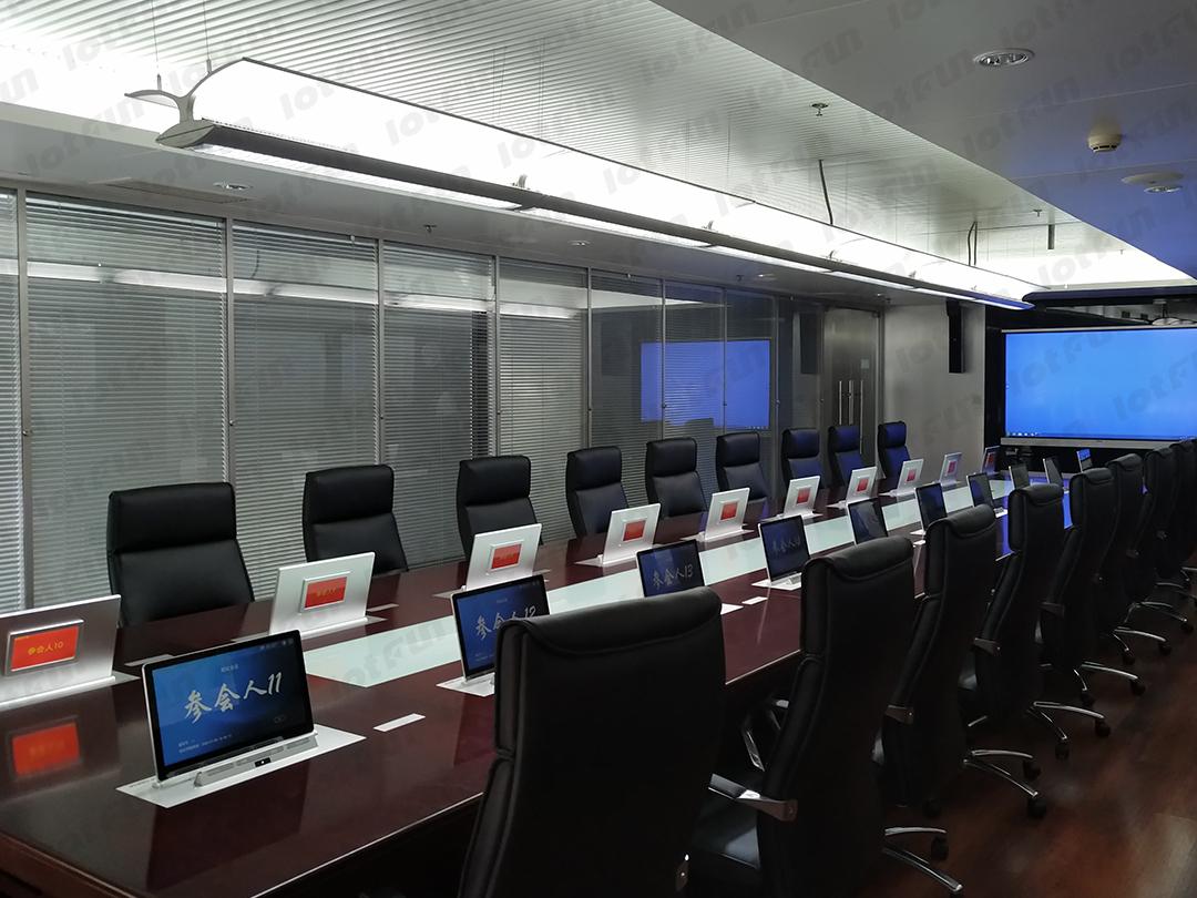 北京丰台科技园管委会