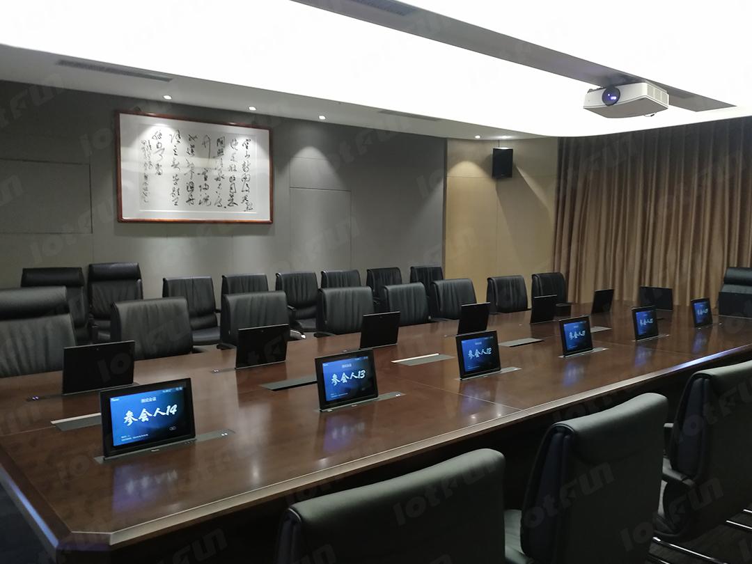 河南省银基公司