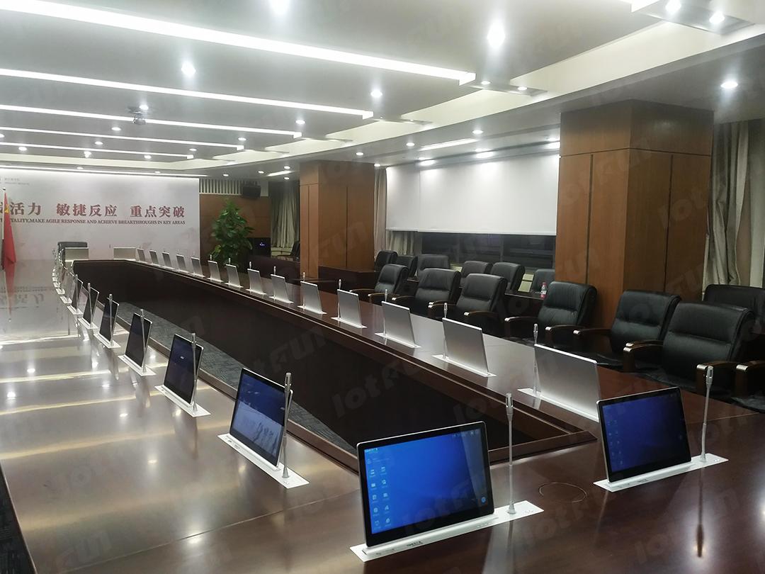 中国银行杭州分行