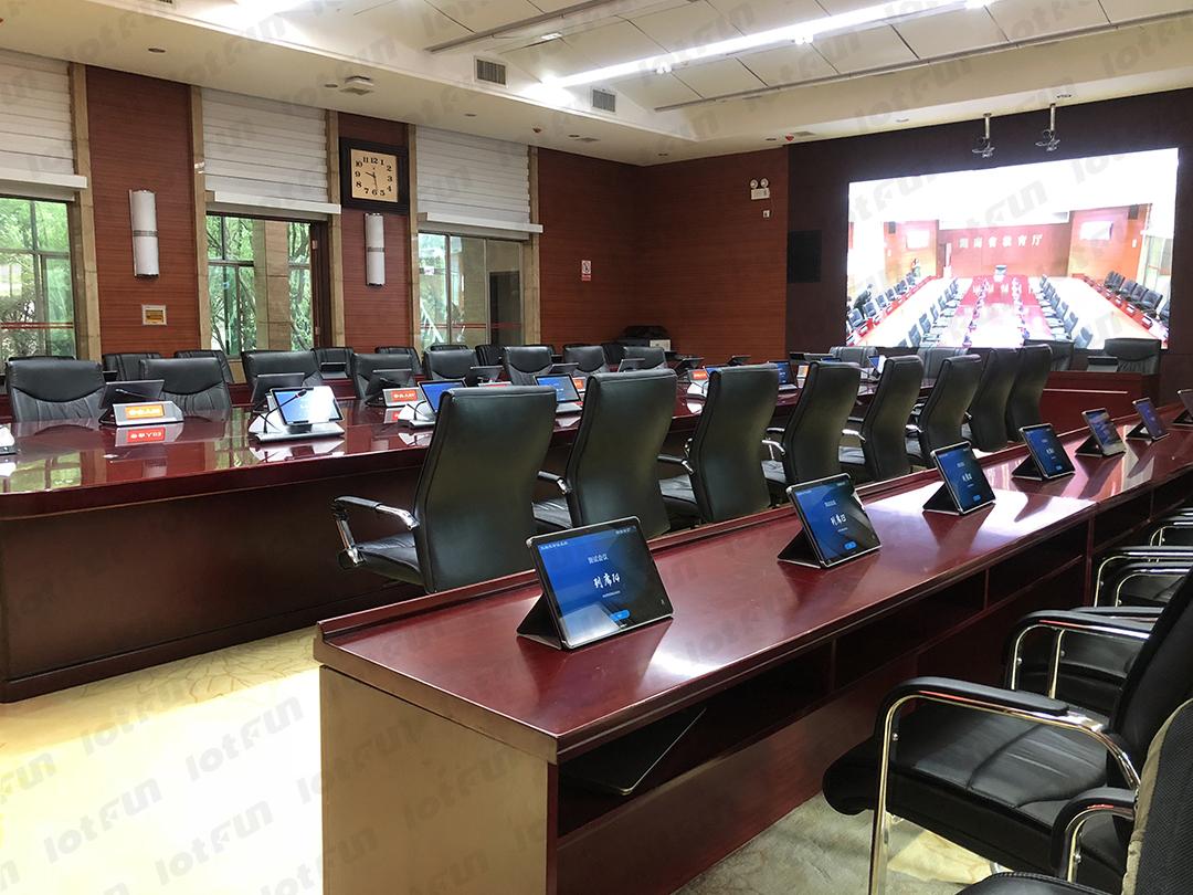 湖南省教育厅